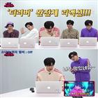 선발대회,영상,수현,리액션