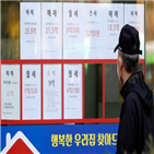 부동산,세입자,서울,전세,아파트,공시가격,정부,집값,세금,집주인