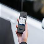 서비스,디지털,차량,현대차,포터,현대,고객,대면
