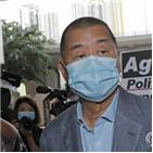 라이,바이든,홍콩,중국,미국,의혹,보도