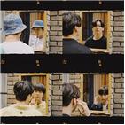 거울,방탄소년단,콘셉트