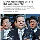 삼성,이재용,부회장,경쟁,이건희,경영,반도체