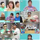 유민상,전참,시청률,생일파티,김민경,일상,발바닥