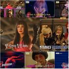 환불원정대,촬영,뮤직비디오,멤버,유재석,지미,만옥,공개,신박기획,장면