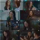 진주,상혁,준영,백수민,눈물
