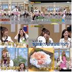 다영,수빈,우주소녀,쪼꼬미,예능감