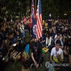 미국,망명,홍콩,영사관,활동가