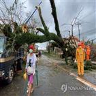 태풍,지역,필리핀,고니,최소,외신