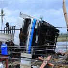 태풍,고니,필리핀,지역,최소,주지사
