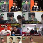 박하선,류수영,사람,임원희,현주엽,김호중,이날