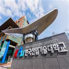 본선,정부,스마트공장