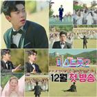 임영웅,미스트롯2,티저,영상,트롯걸,트롯