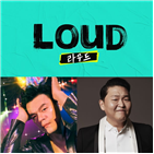 박진영,라우드,보이그룹,싸이,피네,SBS