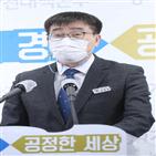 경기,경기도,도민,예산,분야,1조,편성,강화,예산안