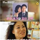 정훈희,김태화