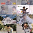 연우,수행,하영이,가족,시청률