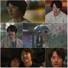 윤상현,멜로,어게인,김하늘,홍대영