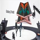 삼성전자,삼성,반도체,회장,시장,브랜드,제품,휴대폰
