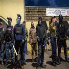 투표소,미국,무기,우려,사태,훈련