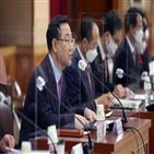 민주당,후보,당원,투표,서울