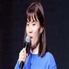 박지선,전화,제작발표회,경찰