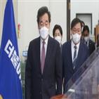 당원,김근식,민주당,투표