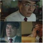 이혁,캠코더,유성주,써치