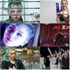 알렉사,글로벌,데뷔,뮤직비디오,해외,최고
