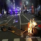 경찰,스페인,시위,정부