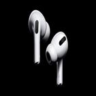 애플,프로,문제