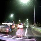 영상,당시,트럭,속도