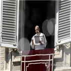 교황,분쟁,아제르바이잔