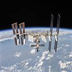 우주비행사,우주,우주정거장,시설,모듈,미국,인류,다른