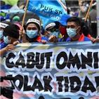 시위,대통령,프랑스,인도네시아,자카르타,조코위,옴니버스법