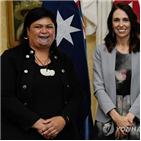 뉴질랜드,정부,의원,노동당,코로나19