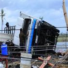 태풍,필리핀,최소,고니