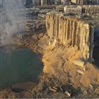 폭발,병원,베이루트,레바논,창고,총리