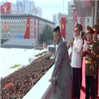 북한,국정원,당대회,대원수