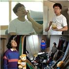 박휘순,천예지,모습,아내,연애