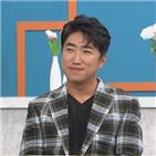 장동민,테러,최민식,박소현