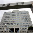 국방부,유족,정보공개