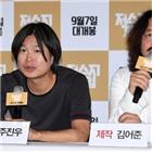 KBS,주진우,정권,공영방송,대해,이명박,공영노조,방송,자신,권력