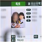 박지선,고인,박정민,언니,눈물,빈소,전화,지선이,추모,발견