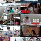 장혁,요트원정대,요트,사람,허경환,아라뱃길,선장,김승진,대원,항해