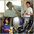 박휘순,천예지,아내,모습,신혼생활,부부