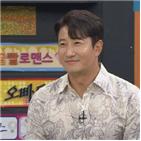 박상면,이훈,최민식,연기
