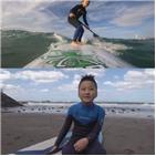 보드,서핑