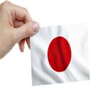 일본,정부,한국,언론,정권,정보,총리,표현,기업인