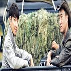 도굴,선릉,가장,이야기,문화재,이제훈,강남,배우