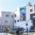 가격,꼬마빌딩,건물,서울,이하,상황,꼬꼬마빌딩,빌딩,거래,30억